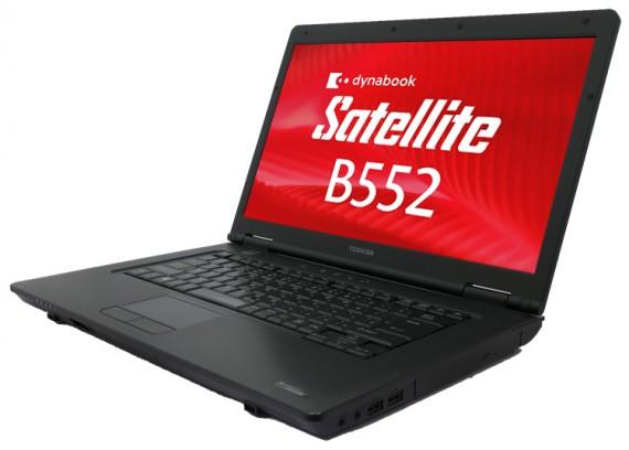 Toshiba dynabook B552 (1)