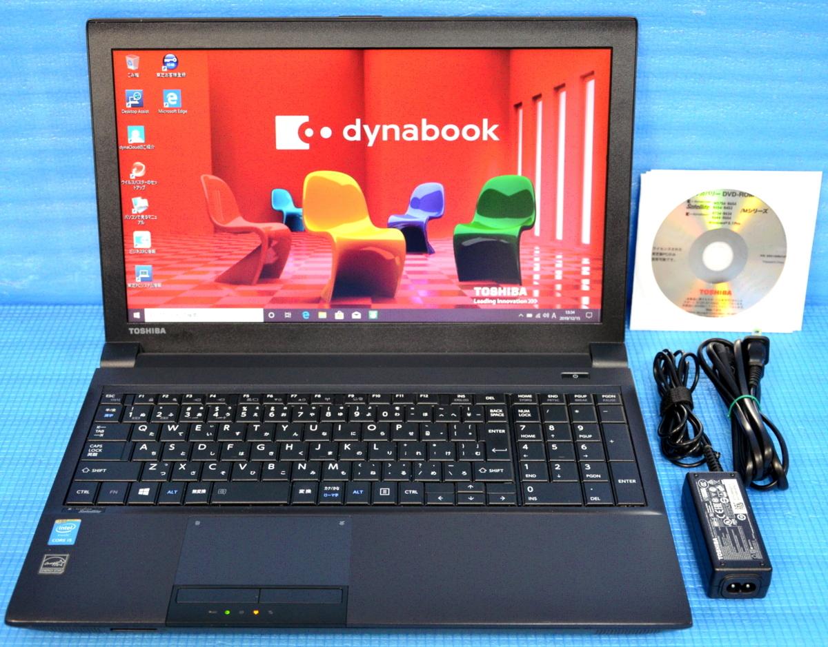 Toshiba dynabook B554 (4)